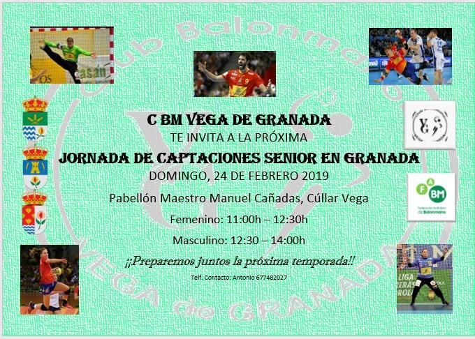CAPTACIONES CATEGORÍA SÉNIOR CLUB BALONMANO VEGA DE GRANADA