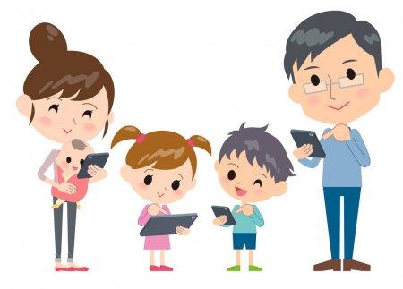 Aplicaciones para un acceso controlado de los menores a internet