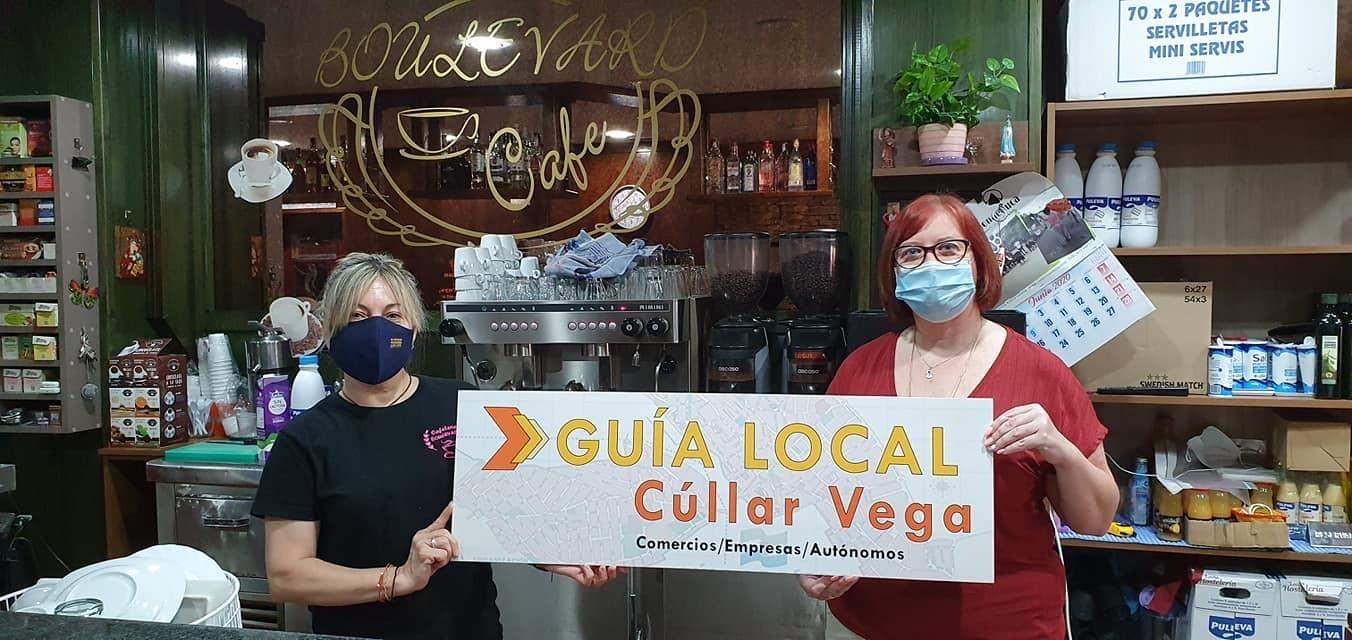 Cúllar Vega edita la primera guía de comercios y empresas locales para ayudarles frente al coronavirus