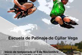 Cúllar Vega pone en marcha una escuela municipal de patinaje todos los miércoles