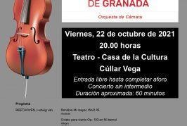 Gira de la Orquesta Ciudad de Granada en Cúllar Vega