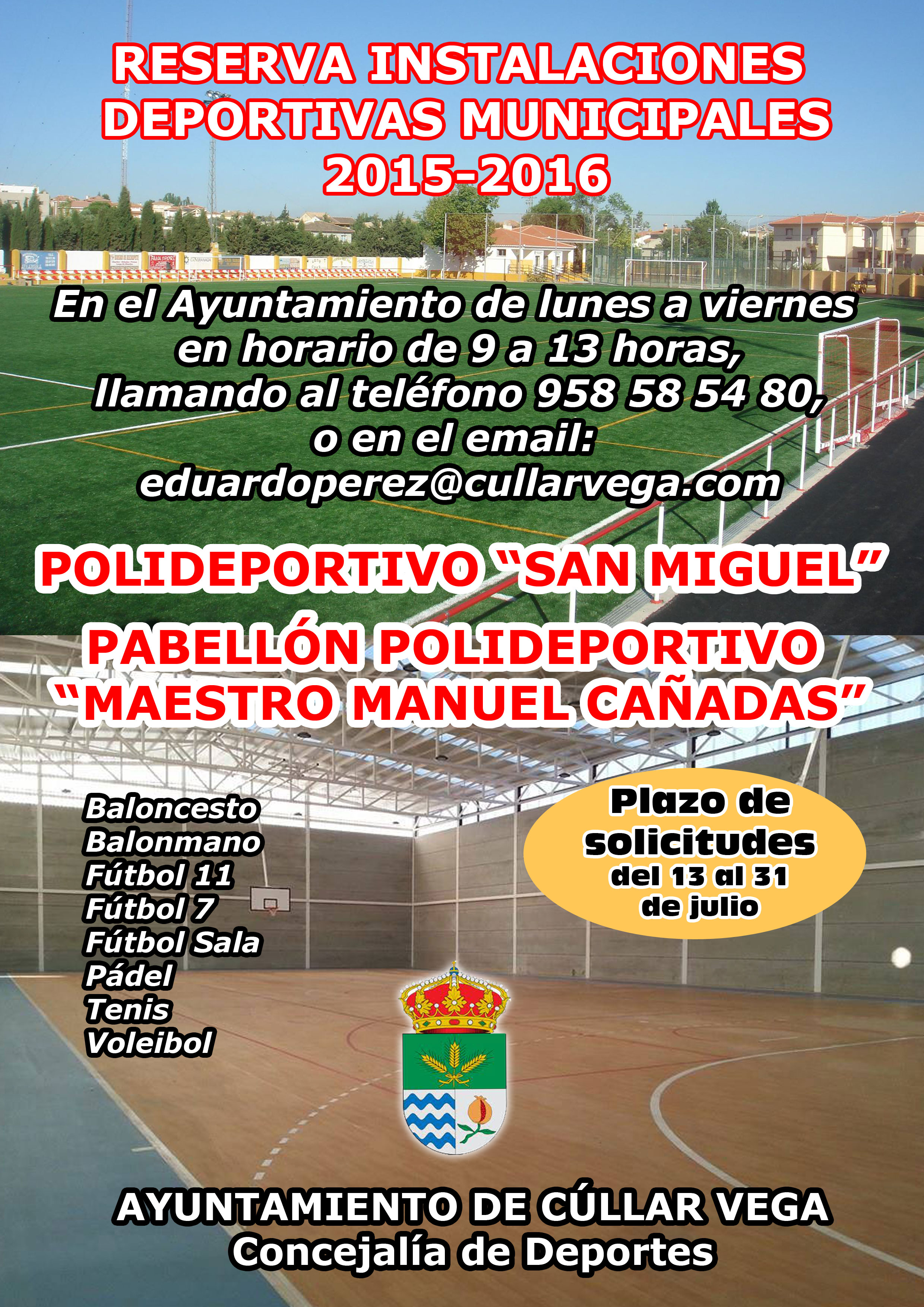 Reserva instalaciones deportivas 2015-2016